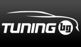 tuningB2D5F850-376F-DA12-A289-EF08B923581D.jpg
