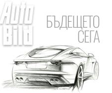 Autobuild_3