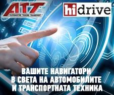 HiDrive_ATT_BG